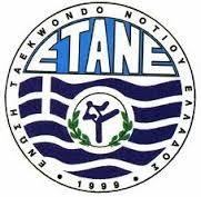 Ένωση Tae Kwon Do Νοτίου Ελλάδος